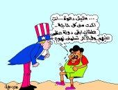 """""""تميم بن طنط موزة"""" أمريكا ضربته """"بمبة"""".. فى كاريكاتير """"اليوم السابع"""""""