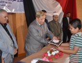 محافظ الإسماعيلية يشهد الاحتفال بتكريم حفظة القرآن الكريم