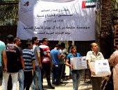 مركز فتا الفلسطينى يوزع 32 ألف طرد غذائى للصائمين بتمويل إماراتى
