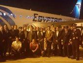 أكثر من 5 ألاف حاج يصلون مطار القاهرة على متن 24 رحلة