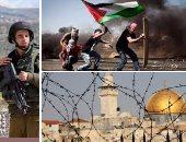 سفير أمريكا بإسرائيل: اتخاذ تل أبيب خطوات لضم أراض يهدد خطة ترامب للسلام