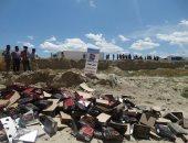 """بالصور.. إيران تعدم شحنات """"تمر"""" إسرائيلى تم تهريبه إلى أراضيها"""