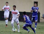 موعد مباراة الزمالك واتحاد العاصمة الجزائرى بدورى الأبطال