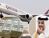 بنوك ووكالات صرافة أجنبية تبدأ مقاطعة الريال القطرى بعد انخفاض قيمته