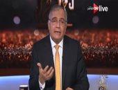 """سعد الدين الهلالى يكشف سبب تسمية الزوج بـ""""البعل"""""""