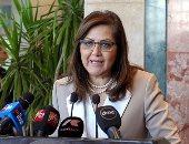 تشكيل لجنة برئاسة وزيرة التخطيط لوضع حلول عاجلة لمشاكل المؤسسات القومية