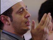"""بكاء مصطفى شعبان وأجواء رمضانية وصوت محمد جبريل فى """"اللهم أنى صايم"""""""