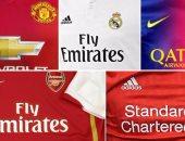 بالصور.. هل تعرف كم تحصل أندية أوروبا مقابل إعلانات صدر القميص؟!