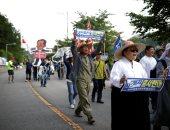 تظاهرة احتجاج فى كوريا الجنوبية على الدرع الصاروخية الأمريكية