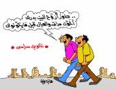 """جماعات """"التخوين السياسى"""".. فى كاريكاتير """"اليوم السابع"""""""