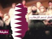 صحيفة إيطالية: قطر فى طريقها إلى الانهيار بعد مقاطعة الدول العربية لها