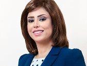"""اليوم.. أحمد صقر ضيف منال السعيد فى """"نجوم الإدارة"""" على المحور"""