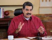مادورو يتهم المعارض جوايدو بسرقة أموال مصفاة سيتجو الحكومية