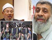 الإنتربول يجدد نشراته الحمراء لملاحقة العناصر الإرهابية الهاربة للخارج