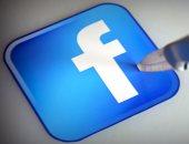 فيس بوك يطلق خدمة إخبارية جديدة باشتراك شهرى