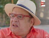 في الحلقة 21 من وضع أمني.. صلاح عبد الله ينتحل شخصية رجل أعمال