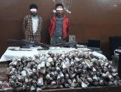 الأمن العام يضبط شخصين بحوزتهما 30 كيلو بانجو و500 قرص مخدر فى المنوفية