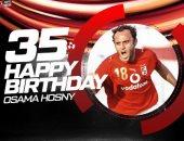 صفحة النادى الأهلى تحتفل بعيد ميلاد لاعبه السابق أسامة حسنى