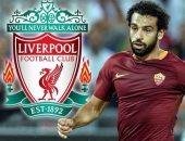 الجماهير الإنجليزية تتوقع نجاح محمد صلاح مع ليفربول