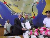 بالفيديو والصور.. محافظ جنوب سيناء: إلغاء الإجازات للمسؤلين استعدادا لعيد الفطر