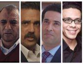 مثلما هى فى الواقع.. العدالة الاجتماعية مفقودة فى مسلسلات رمضان