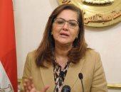 وزيرة التخطيط: عجز الموازنة المتوقع بالعام المالى المنتهى بين 10.5% و 10.4%