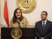وزارة التخطيط تعرض على مجلس الوزراء دراسات لإدارة الأصول غير المستغلة