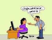 """بسبب ارتفاع الأسعار.. لوازم العيد أون لاين فى كاريكاتير """"اليوم السابع"""""""