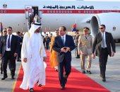 بالصور.. السيسي ومحمد بن زايد يؤكدان ضرورة وقف تمويل الجماعات الإرهابية