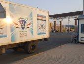بالصور.. الداخلية توزع وجبات مجانية على الصائمين بمحيط مطار القاهرة