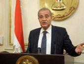 وزير التموين يعلن اليوم موعد تنقية البطاقات لاستبعاد غير المستحقين