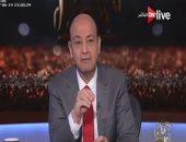 """بالفيديو.. عمرو أديب: """"2017 سنة سودة على بريطانيا وحادث دهس الأمس له علاقة بمصر"""""""