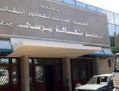 عرض 4 أفلام سينمائية بقصر ثقافة مطروح ضمن فعاليات عاصمة الثقافة المصرية