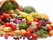 أسعار الخضروات اليوم السبت 20-7-2019 بسوق العبور