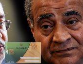 مواطن يشكو من تأخر استخراج بطاقته الذكية الجديدة