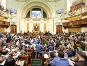 3 قوانين لم تلحق بقطار البرلمان خلال دور الانعقاد الثانى.. تعرف عليها