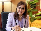 وزيرة التخطيط: نستهدف رفع مشاركة النساء فى الوظائف الإدارية من 6٪ إلى 12٪
