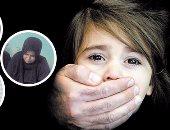 حبس ربة منزل لاتهامها باختطاف طفلة وسرقة قرطها بإمبابة