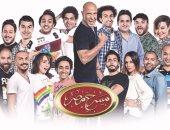 """مسرح مصر """"كومبيلت"""" فى أول أيام العيد.. وأشرف عبدالباقى يعلق: شكرا لثقتكم"""
