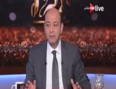 """عمرو أديب: حلقة """"كل يوم"""" غدًا لجمع التبرعات لصالح مستشفى وادى النيل"""