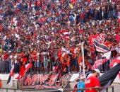 الوداد المغربى يعانى من أزمة ملعب قبل نهائى أبطال أفريقيا