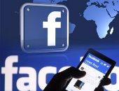 """"""" فيس بوك """" تستحوذ على شركة ناشئة للحد من الفيديوهات المقرصنة"""