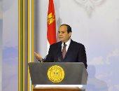 الرئيس السيسى يعقد جلسة مباحثات ثنائية مع نظيره الأوغندى بمدينة عنتيبى