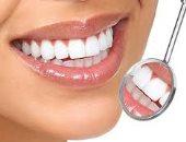 """لو بتحلمى بـ """"هوليود سمايل""""..وصفة طبيعية للحصول على أسنان بيضاء"""