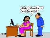 """""""شاومينج"""" بيغشش كحك وبسكويت.. فى كاريكاتير ساخر لـ """"اليوم السابع"""""""