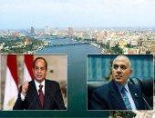 نائب: القمة الرئاسية الأولى لدول حوض النيل حدث تاريخي على مصر استغلاله