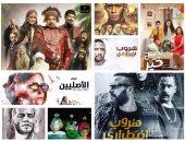 مليون جنيه حصيلة إيرادات السينما المصرية ليلة أمس