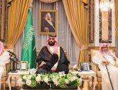 بالصور.. مراسم مبايعة الأمير محمد بن سلمان وليا للعهد