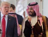 الخارجية الأمريكية: منتدى أمريكى سعودى إماراتى لمناقشة تحديات المنطقة