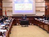 الحكومة تبدأ اجتماعها الأسبوعى بتهنئة رئيس الجمهورية بمناسبة عيد الفطر